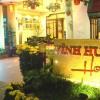 Khách sạn bình dân ở Hội An